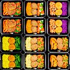 Burger variation pack (6x2) - NEW